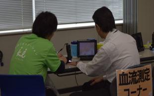 コニカミノルタ株式会社関西サイトにて社内測定会を行いました