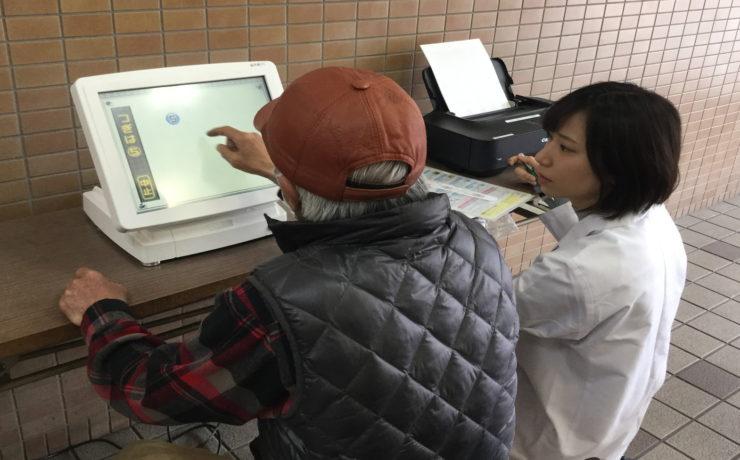 奈良競輪場にて健康測定会を実施しました