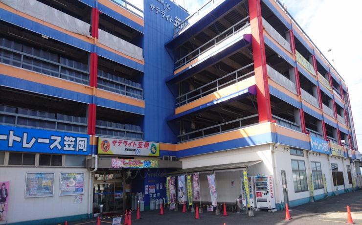 サテライト笠岡にて健康測定会を実施いたしました!