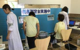 奈良競輪場にて健康測定会を実施いたしました!