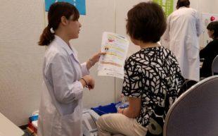エスポートミズノ(ミズノ東京)で健康測定会を開催しました