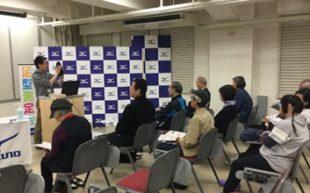 ミズノ淀屋橋店で健康測定会を開催しました