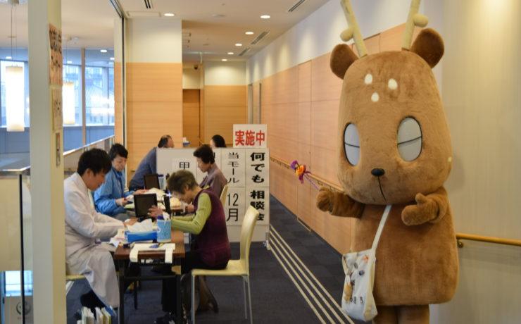 メディカルハート奈良で健康フェアを実施しました