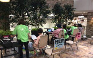 あべのハルカス近鉄本店「縁活」にて健康測定会を開催しました。
