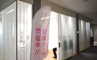 株式会社NTTネオメイト関西支店様で社内測定会を実施しました
