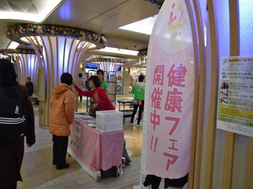一般社団法人日本薬理評価機構様から健康調査のご依頼をいただきました