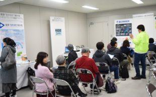 はっと!!Kobe健康フェアに出展しました
