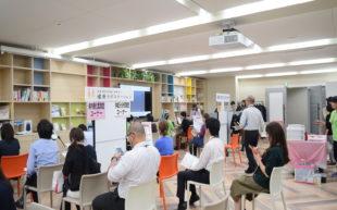 大阪ガス株式会社にて社内健康測定会を実施しました