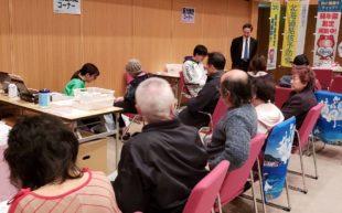 北海道積丹町健康フォーラム2019に参加しました。