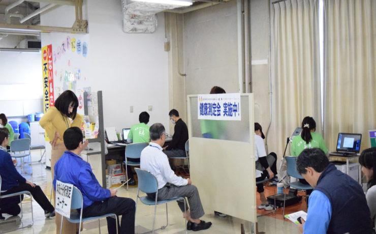 コニカミノルタ堺にて健康測定会を実施しました!