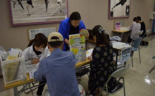 高知競輪場にて健康測定会を実施致しました