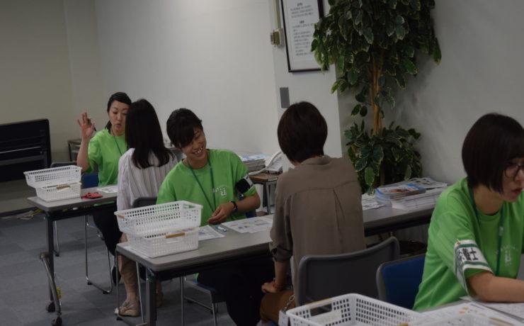 住友商事株式会社にて、健康測定会を実施しました。
