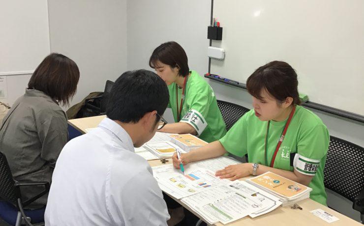 クオリカプス株式会社にて、社員様向け健康測定会を実施いたしました。