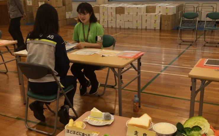 大阪ガス酉島の測定会を実施しました。