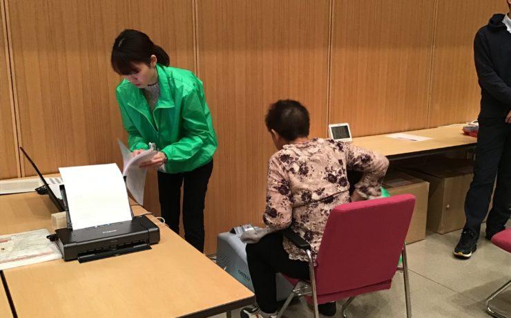 北海道沼田町・積丹町にて健康応援プロジェクトに参加しました!