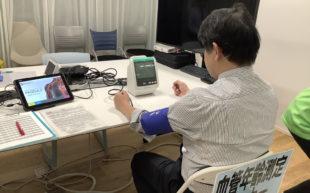株式会社NTTネオメイトにて健康測定会を実施しました