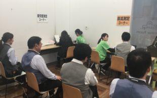 パナソニック大阪センターにて健康測定会を実施しました。