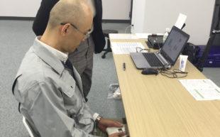 フィンガルリンク株式会社にて、社員様向け健康測定会を実施しました