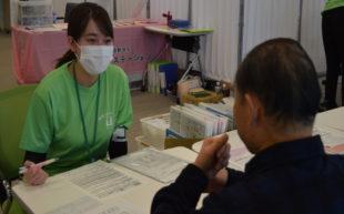 大阪市立大学健康科学イノベーションセンターのご報告