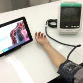 血管年齢・血圧測定