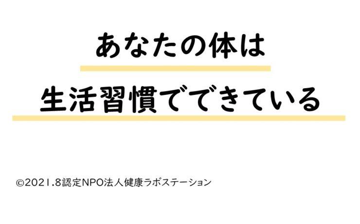 株式会社NTTドコモ関西支社様・株式会社ドコモCS関西様向け オンラインセミナーを実施いたしました