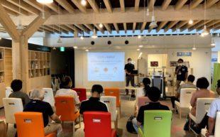 「沼田町×株式会社カネカコラボイベント 地域資源を活用した健康ブランドづくり事業+還元型コエンザイムQ10モニター 健康測定会」に参加しました